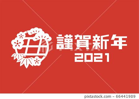 新年賀卡2021年新年賀卡會徽新年賀卡明信片模板 66441989
