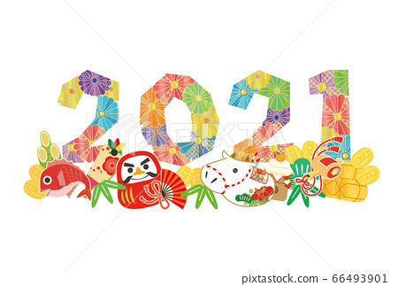 New Year card 2021 New Year 2021 New Year 66493901