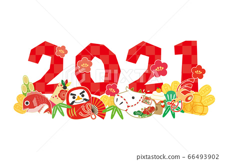 연하장 연하장 2021 2021 년 정월 66493902
