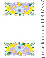 Summer floral background frame 66497557