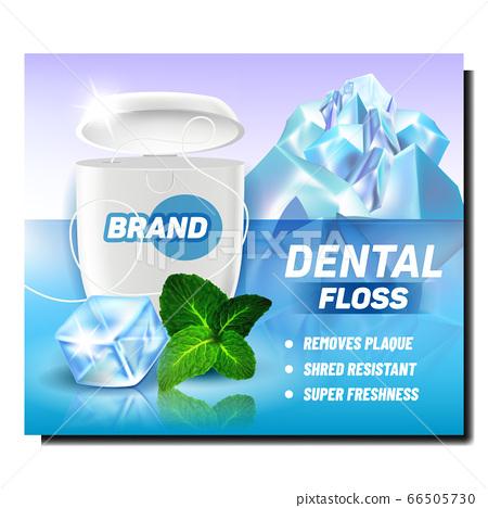 Dental Floss Blank Package Promo Poster Vector 66505730