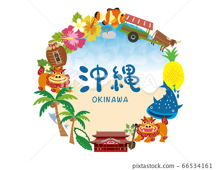 Okinawa arch illustration 66534161