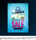 Hello Summer Sale Design with Typography Letter and Exotic Palm Leaves in Sun Glasses on Blue Background. Tropical Vector Special Offer Illustration with Coupon, Voucher, Banner, Flyer, Promotional 66550777
