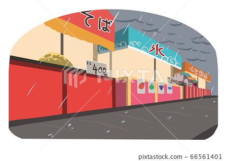 Feast stand (rain) 66561401