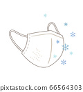 Cold feeling mask of mesh fabric 66564303