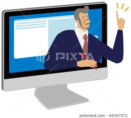 踏上電腦的男人 66567872