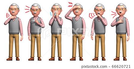 코로나 바이러스에 감염된 남성 노인의 증상 6 종 66620721