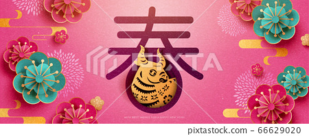 Chinese new year celebrating banner 66629020