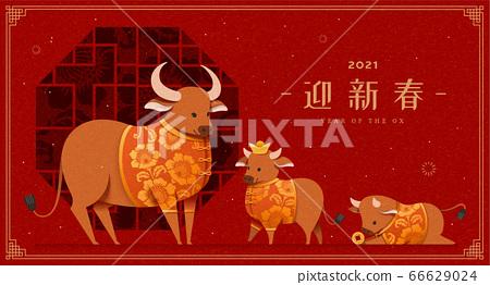 Chinese new year celebrating banner 66629024