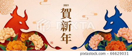 Chinese new year celebrating banner 66629031