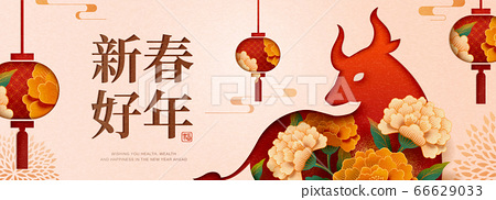 Chinese new year banner 66629033