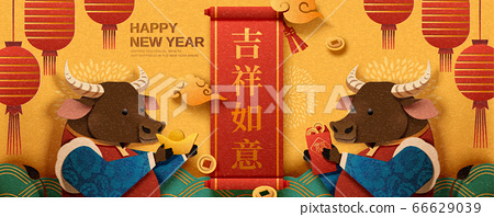 Chinese new year celebrating banner 66629039