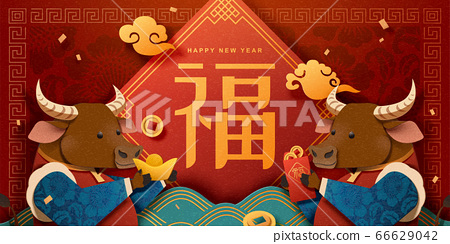 Chinese new year celebrating banner 66629042