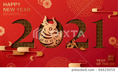 Chinese new year celebration card 66629050