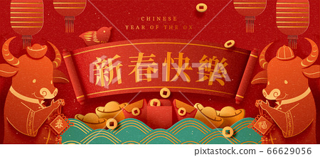 Chinese new year banner 66629056
