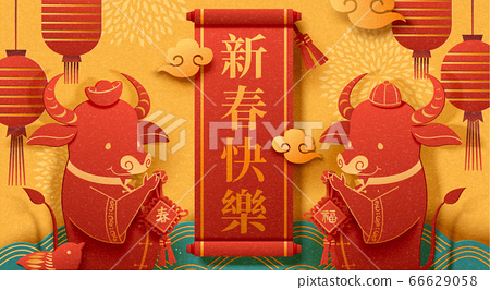 Chinese new year banner 66629058