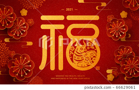 Chinese new year poster 66629061