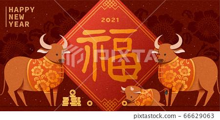 Chinese new year celebrating banner 66629063