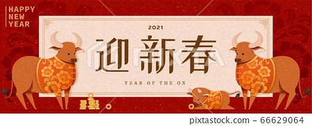 Chinese new year celebrating banner 66629064