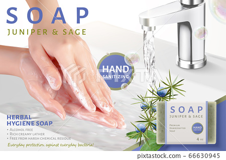 Herbal bar soap ad template 66630945
