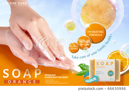 Orange bar soap ad template 66630998