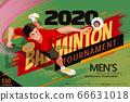 Badminton tournament poster 66631018