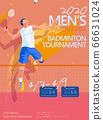 Badminton tournament poster 66631024