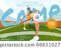 Badminton camp promotion poster 66631027
