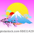 Japan mountain volcano scenery travle 66631429