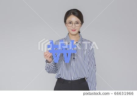 Businesswoman concept, Asian female portrait in a studio 043 66631966