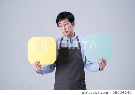 A studio portrait of Asian man making a confident smile 039 66634146