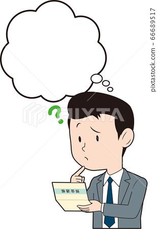 Man looking at passbook and wondering 66689517