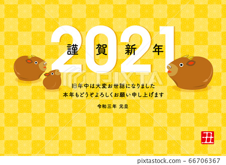 연하장 2021_ 소띠 [근하신년] 66706367