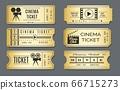 Cardboard vintage cinema tickets 66715273