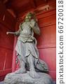 Nio Statue Whole Body B 66720018