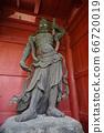 Nio Statue Whole Body B 66720019