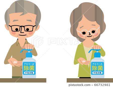 電暈消毒老年夫婦 66732981