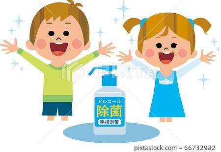 兒童電暈消毒 66732982