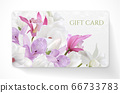 Gift card with beautiful realistic fresh orchid, magnolia flowers bouquet isolated on white background. Template useful for wedding design, women shopping card (loyalty card) 66733783