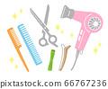 美容美髮工具(彩色) 66767236