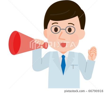 一位男醫生用擴音器歡呼的插圖 66790916