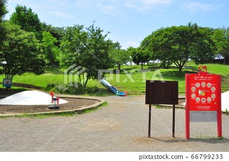 神奈川縣茅崎市茅崎里山公園,露天遊樂場 66799233
