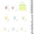 購物袋和環保袋03的插圖 66808004