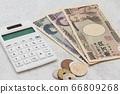錢計算器 66809268