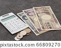 錢計算器 66809270