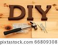 DIY手工製作 66809308