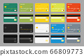 big credit cards set isolated 66809773