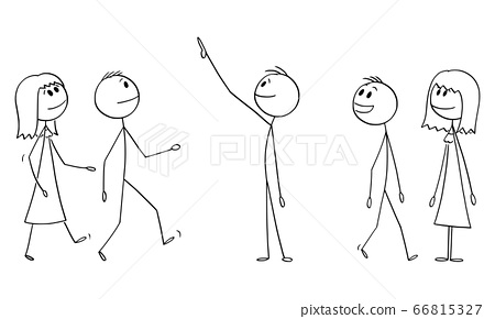 Vector Cartoon Illustration of Group or Crowd of Smiling People Watching Something Above Them With Positive Emotion 66815327