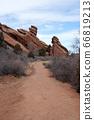 科羅拉多紅岩公園遠足徑 66819213