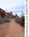 科羅拉多紅岩公園遠足徑 66819214